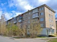 Пермь, Декабристов проспект, дом 10. многоквартирный дом