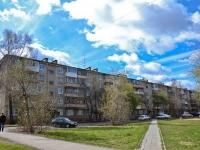 Пермь, Декабристов пр-кт, дом 12