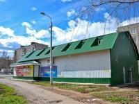 Пермь, Декабристов пр-кт, дом 14