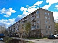 Пермь, Декабристов проспект, дом 16. многоквартирный дом