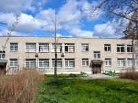 Пермь, Декабристов проспект, дом 16А. офисное здание