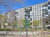 Пермь, Декабристов пр-кт, дом 1