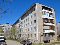 Пермь, Декабристов проспект, дом 5. многоквартирный дом