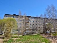 Пермь, Декабристов проспект, дом 9. многоквартирный дом
