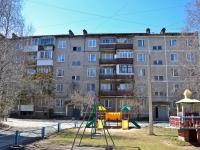 Пермь, Декабристов пр-кт, дом 9