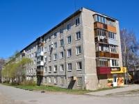 Пермь, Декабристов проспект, дом 9А. многоквартирный дом