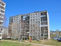 Пермь, Декабристов проспект, дом 13. многоквартирный дом