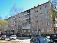 Пермь, Декабристов пр-кт, дом 15