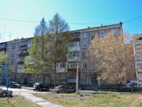 Пермь, Декабристов пр-кт, дом 17