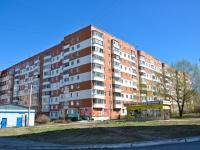 Пермь, Декабристов пр-кт, дом 27