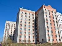 Пермь, Декабристов пр-кт, дом 41