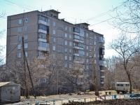 Пермь, улица Самолётная, дом 26. многоквартирный дом