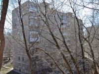 Пермь, улица Самолётная, дом 30. многоквартирный дом