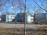 Пермь, улица Самолётная, дом 40. колледж Прикамский современный социально-гуманитарный колледж