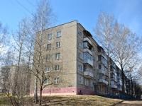 Пермь, улица Самолётная, дом 44. многоквартирный дом