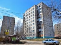 Пермь, улица Самолётная, дом 46. многоквартирный дом