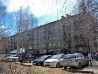 Пермь, улица Самолётная, дом 50. многоквартирный дом
