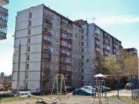 Пермь, улица Самолётная, дом 62. многоквартирный дом