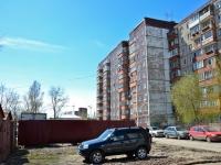 Пермь, улица Самолётная, дом 62А. многоквартирный дом