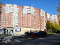Пермь, улица Семченко, дом 6. многоквартирный дом