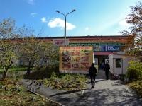 Пермь, улица Семченко, дом 10. магазин
