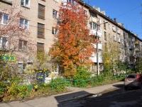 Пермь, улица Семченко, дом 23. многоквартирный дом