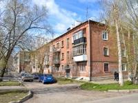Пермь, улица Семченко, дом 7. многоквартирный дом