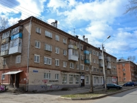 Пермь, улица Семченко, дом 9. многоквартирный дом