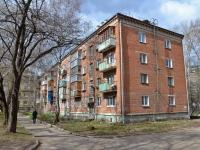 Пермь, улица Семченко, дом 11. многоквартирный дом