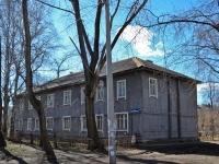 Пермь, улица Академика Павлова, дом 6А. многоквартирный дом