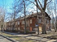 Пермь, улица Академика Павлова, дом 7. многоквартирный дом
