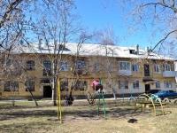Пермь, Папанинцев ул, дом 19
