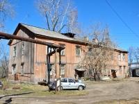 Пермь, улица Шпалопропиточная, дом 4. многоквартирный дом