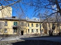 Пермь, улица Шпалопропиточная, дом 4Б. многоквартирный дом
