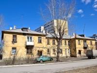 Пермь, улица Шпалопропиточная, дом 6. многоквартирный дом
