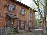 Пермь, улица Барамзиной, дом 27. многоквартирный дом