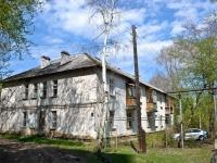 Пермь, улица Барамзиной, дом 27А. многоквартирный дом