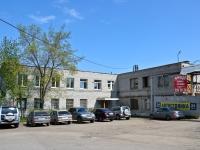 Пермь, улица Барамзиной, дом 31. офисное здание