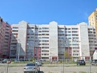 Пермь, улица Барамзиной, дом 42. многоквартирный дом