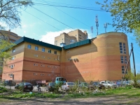 Пермь, улица Барамзиной, дом 42/4. офисное здание