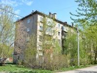 Пермь, улица Барамзиной, дом 43. многоквартирный дом