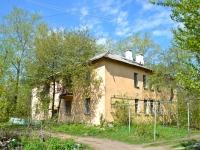 Пермь, улица Барамзиной, дом 44. многоквартирный дом