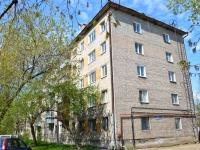 Пермь, улица Барамзиной, дом 45. многоквартирный дом