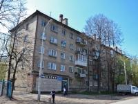 Пермь, улица Барамзиной, дом 48. многоквартирный дом