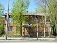 Пермь, улица Барамзиной, дом 46. многоквартирный дом