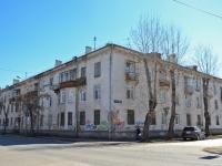 Пермь, улица Боровая, дом 20. многоквартирный дом