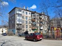 Пермь, улица Боровая, дом 24. многоквартирный дом