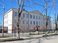 Пермь, улица Боровая, дом 24А. школа №146