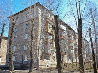 Пермь, улица Боровая, дом 26. многоквартирный дом