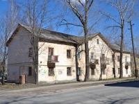 Пермь, улица Боровая, дом 27. многоквартирный дом